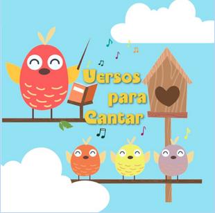 AudioVerse, Versetti musicali in inglese